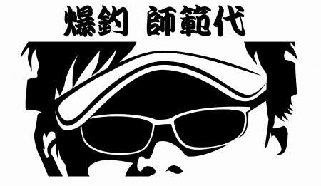 繧ウ繝斐・+・・鮴埼㍽讒論convert_20110513092540