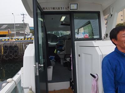 P3080085